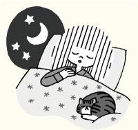 ぐっすり眠る